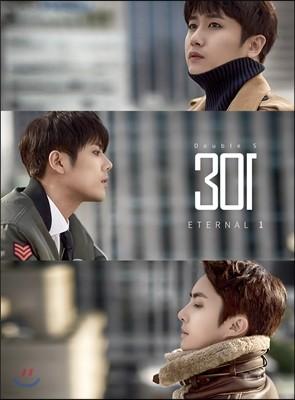 더블에스301 (Double S 301) - 미니앨범 : ETERNAL 1