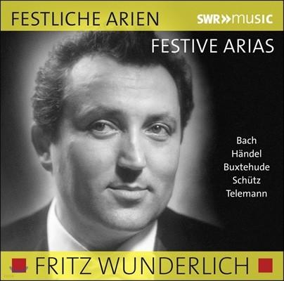 Fritz Wunderlich 프리츠 분덜리히 바로크 아리아 모음집 - 바흐 / 헨델 / 텔레만 / 쉬츠 / 북스테후데 (Festive Arias - J.S. Bach, Handel, Buxtehude, Telemann, Schutz)