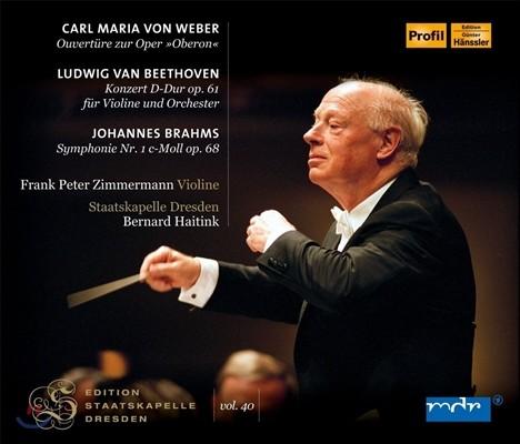 Bernard Haitink 베토벤: 바이올린 협주곡 / 브람스: 교향곡 1번 / 베버: 오베론 서곡 (Beethoven: Violin Concerto / Brahms: Symphony / Weber: Oberon Overture) 베르나르트 하이팅크