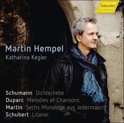 Martin Hempel 가곡집 - 슈만: 시인의 사랑 / 뒤파르크: 멜로디와 샹송 외 (Schumann: Dichterliebe / Duparc: Melodies et Chansons / Martin: Sechs Monologe aus Jedermann) 마르틴 헴펠