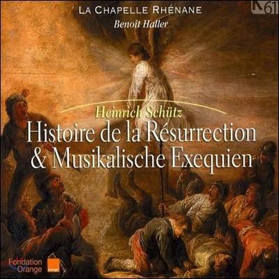 Benoit Haller 하인리히 쉬츠: 예수의 부활 이야기, 장송 음악 (Heinrich Schutz: History Of The Resurrection, Musikalische Exequien