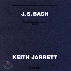Keith Jarrett 바흐: 평균율 클라비어 곡집 2권 (Bach: The Well-Tempered Clavier, Book 2) 키스 자렛