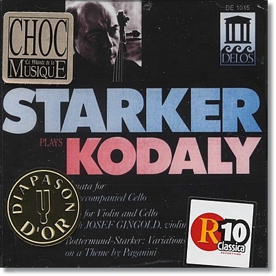 Janos Starker 코다이 : 무반주 첼로 소나타 (Kodaly: Cello Sonatas) 야노스 슈타커