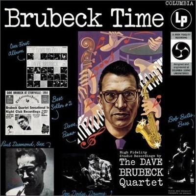 Dave Brubeck Quartet (데이브 브루벡 쿼텟) - Brubeck Time