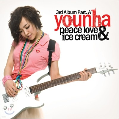 윤하 (Younha) 3집 - Part A : Peace Love & Ice Cream