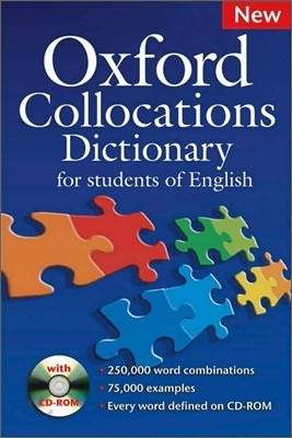 Oxford Collocations Dictionary for students of English, 2/E