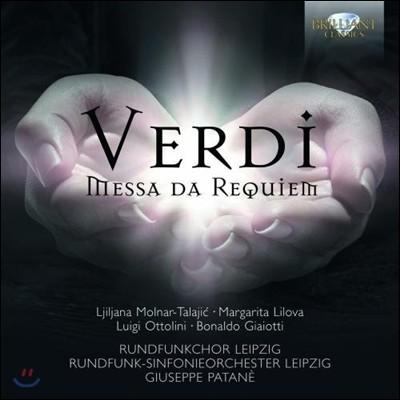 Giuseppe Patane 베르디: 레퀴엠 (Verdi: Messa da Requiem) 쥬세페 파타네, 라이프치히 방송 교향악단과 합창단