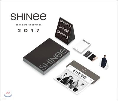 샤이니 (SHINee) 2017 시즌 그리팅