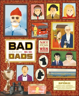 BAD DADS 배드 대드