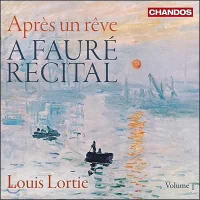 Louis Lortie 포레: 리사이틀 1집  - 루이 로스티 (A Faure Recital Vol.1 - Apres Un Reve)