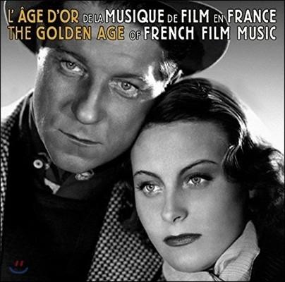 L'Age d'Or de la Musique de Film en France (The Golden Age of French Film: 프랑스 영화음악의 황금시대)