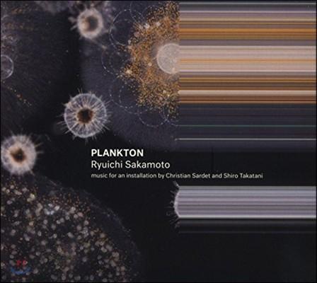 Ryuichi Sakamoto (류이치 사카모토) - Plankton