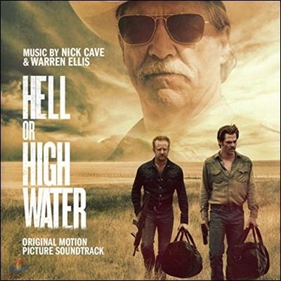로스트 인 더스트 영화음악 (Hell Or High Water OST by Nick Cave & Warren Ellis 닉 케이브, 워렌 엘리스)