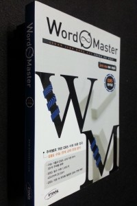 워드 마스터 Word Master - 2015년 수능 대비 개정판, EBS 파이널 (고등학습/상품설명참조/2)