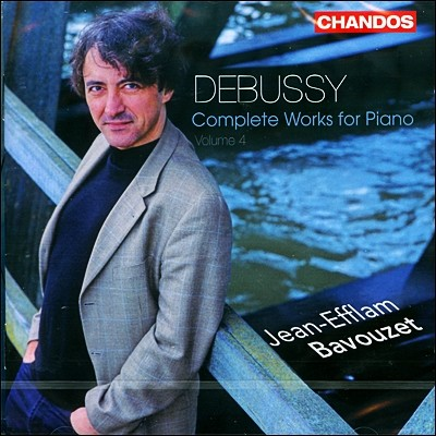 Jean-Efflam Bavouzet 드뷔시: 피아노 작품 4집 (Debussy: Complete Works for Solo Piano Volume 4)