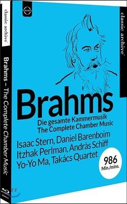 브람스: 실내악 작품 전곡집 - 2~6중주 모음곡 (Brahms: The Complete Chamber Music)
