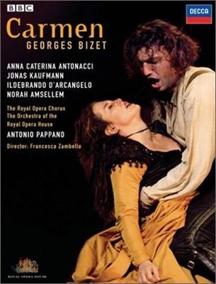 Jonas Kaufmann 비제: 카르멘 - 요나스 카우프만 (Bizet : Carment)