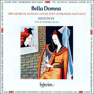Sinfonye 벨라 돔나 : 중세의 여인 : 연인, 시인, 후원자, 성인 [중세 프랑스의 음악] (Bella Domna - The Medieval Woman : Lover, Poet, Patrones)