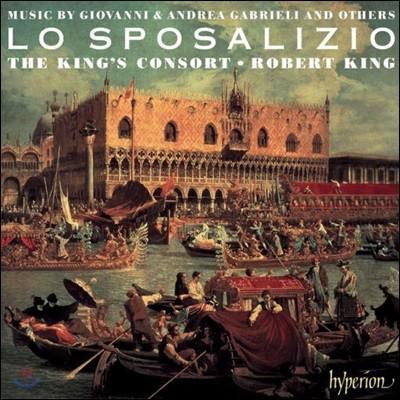 Robert King 로 스포사리지오 - 16세기 후반의 음악 (Lo Sposalizio)