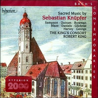 The King's Consort / Robert King 크뉘퍼 : 종교음악 (Sebastian Knupfer: Sacred Music)