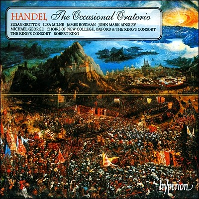 The King's Consort 헨델: 특별 행사를 위한 오라토리오 (Handel: The Occasional Oratorio, HWV62)