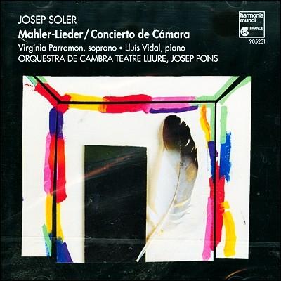 Virginia Parramon 솔레르: 말러 가곡 (Josep Soler: Mahler-Lieder, Concierto De Camara)