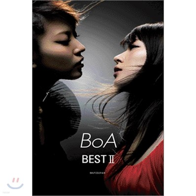 보아 (BoA) - Best Ⅱ (CD+DVD)