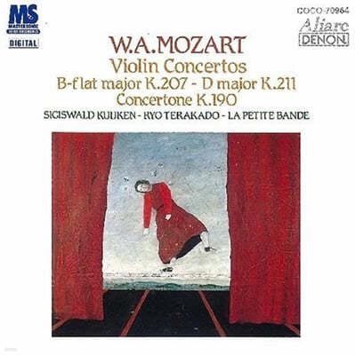 모차르트 : 바이올린 협주곡 1번,2번, 콘체르토네 K.190