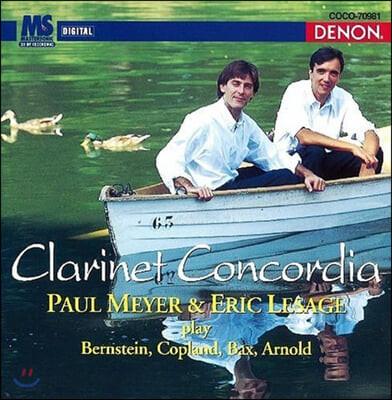 Paul Meyer / Eric Lesage 클라리넷 콩코르디아 (Clarinet Concordia)