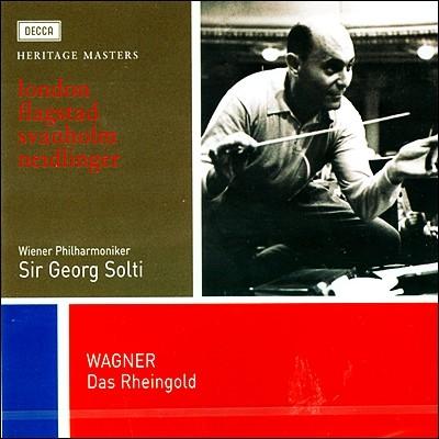 바그너 : 라인의 황금 - 게오르그 솔티