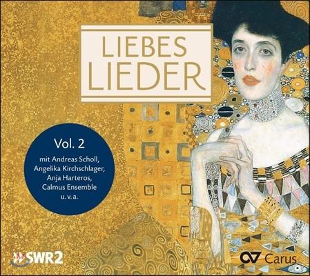 사랑의 노래 2집 - 멘델스존 / 크라이슬러 / 슈베르트 / 브람스 / 슈만 / 몬테베르디 / 말러 외 (Liebes Lieder Vol.2)