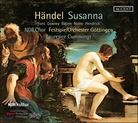 Laurence Cummings / Emily Fons 헨델: 오라토리오 '수잔나' (Handel: Oratorio 'Susanna' HWV66) 로렌스 커밍스, 에밀리 폰즈, 괴팅엔 페스트슈필 오케스트라