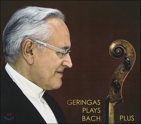David Geringas 바흐: 첼로 모음곡 전곡 / 코릴리아노 / 구바이둘리나 / 크레네크 / 카잘스 외 (Bach Plus: Cello Suites BWV1007-1012 / Corigliano / Gubaidulina / Krenek) 다비트 게링가스