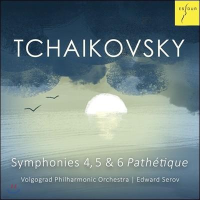 Edward Serov 차이코프스키: 교향곡 4번, 5번, 6번 '비창' (Tchaikovsky: Symphonies Op.36, Op.64 & Op.74 Pathetique) 에드바르트 세로프, 볼고그라드 필하모닉 오케스트라