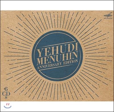 예후디 메뉴인 100주년 기념 에디션 박스세트 (Yehudi Menuhin Anniversary Edition)