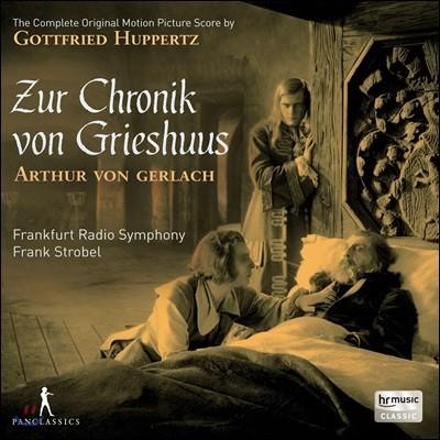 고트프리트 후페르츠: 회색 집의 연대기 영화음악 전곡 (Gottfried Huppertz: Zur Chronik von Grieshuus OST)