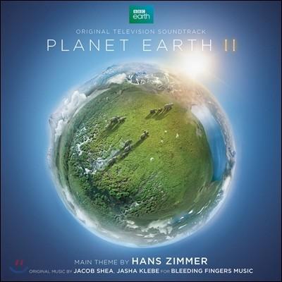 BBC `플래닛 어스 2` 다큐멘터리 음악 (Planet Earth II OST by Hans Zimmer 한스 짐머)