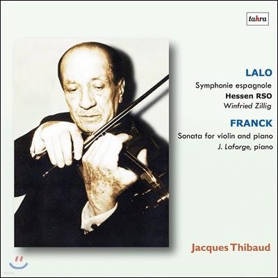 Jacques Thibaud 쟈크 티보의 예술 2집 - 랄로: 스페인 교향곡 / 프랑크: 바이올린 소나타 (Lalo: Symphonie Espagnole / Franck: Sonata for Violin & Piano)