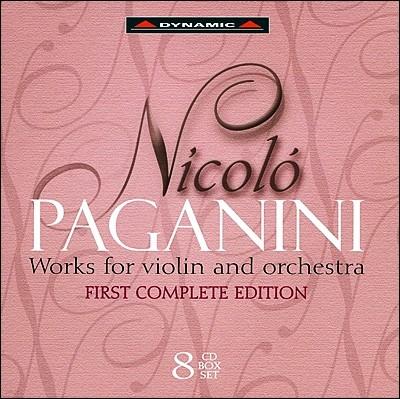 파가니니 : 바이올린과 관현악을 위한 작품 전집