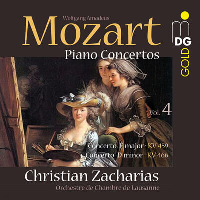 모차르트 : 피아노 협주곡 19, 20번 - 크리스티안 차하리아스