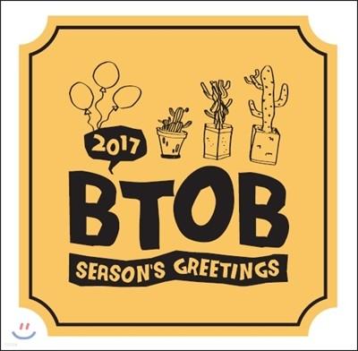 비투비 (BTOB) 2017 시즌 그리팅