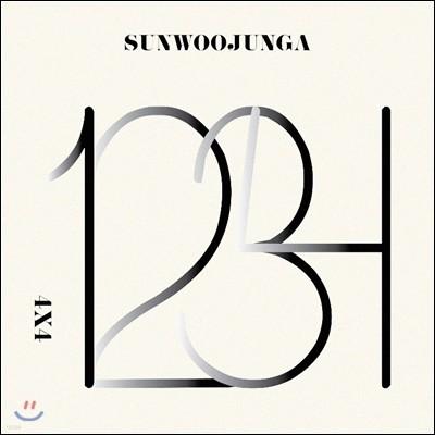 선우정아 - 미니앨범 : 4X4 [200장 한정반]