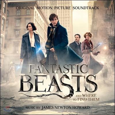 신비한 동물사전 영화음악 (Fantastic Beasts and Where To Find Them OST by James Newton Howard 제임스 뉴튼 하워드)