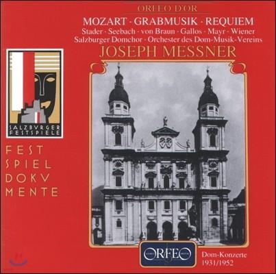 Joseph Messner / Maria Stader 모차르트: 장송음악, 레퀴엠, 교회 소나타 (Mozart: Grabmusik K.42, Requiem K.626, Kirchensonate K.67) 마리아 슈타더, 요제프 메스너