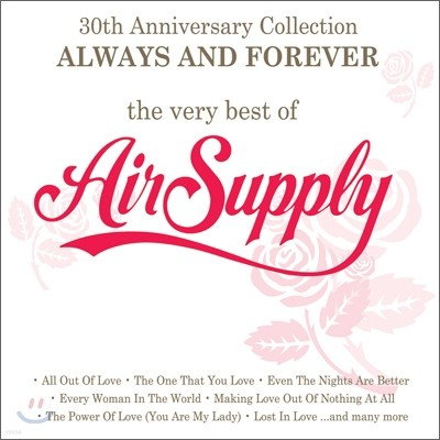 Air Supply - Always And Forever: The Very Best Of Air Supply