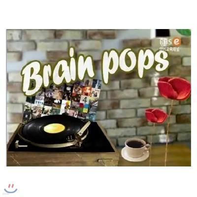 EBSe 문단열의 Brain Pops (영어교육용)