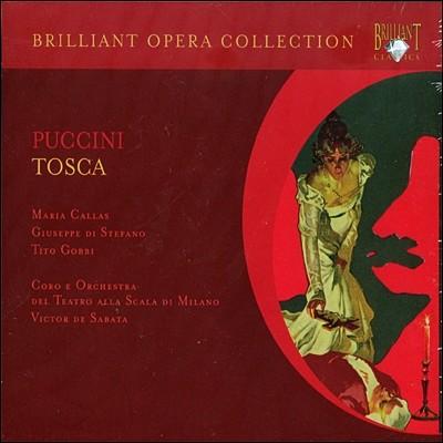 Maria Callas / Victor de Sabata 푸치니: 토스카 (Puccini: Tosca)