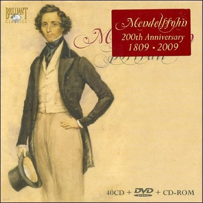 멘델스존의 초상 (42CD + 파니를 위한 레퀴엠 DVD + 가곡가사집 CDrom)