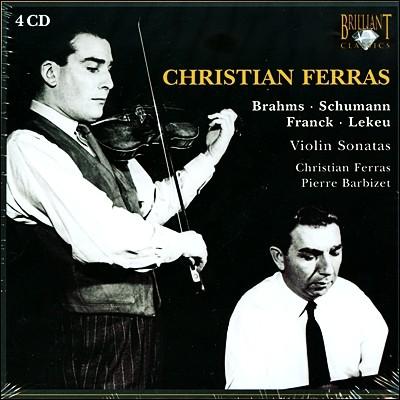 바이올린 소나타와 앙코르 - 크리스티앙 페라스