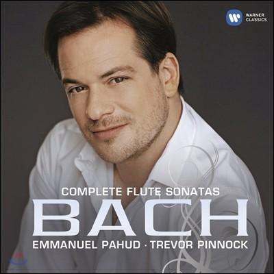 Emmanuel Pahud 바흐: 플루트 소나타 전곡 - 엠마누엘 파후드 (Bach : Complete Flute Sonatas)